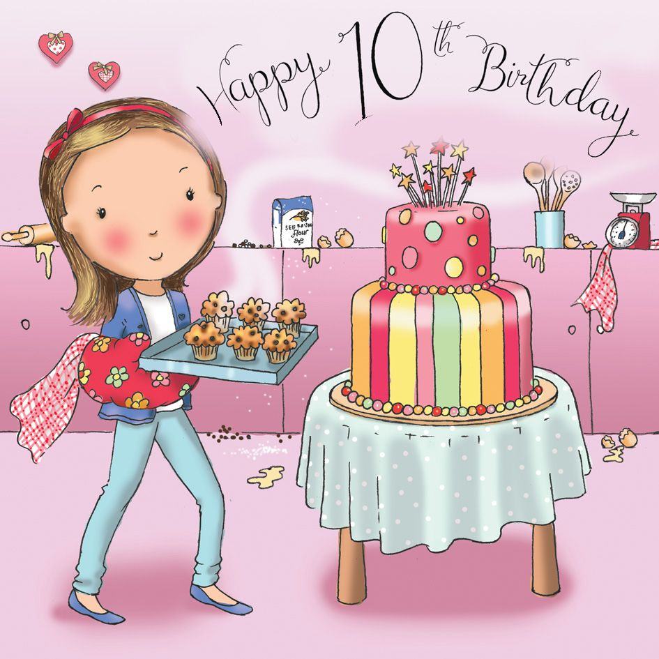 Tremendous Childrens Birthday Cards Cute Cards Age Cards Happy Birthday Personalised Birthday Cards Paralily Jamesorg